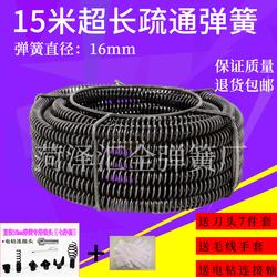 电动下水道管道疏通器厨房马桶疏通神器家用弯管弹簧15米长