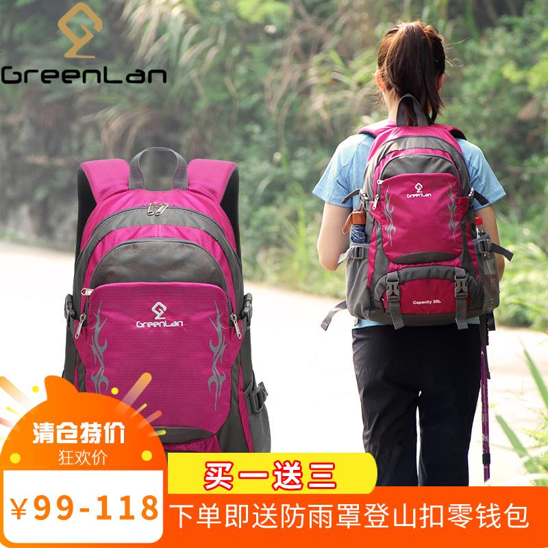 Детские товары для путешествий Артикул 552713057124