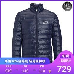 Armani阿玛尼男装冬季轻薄款羽绒服 男士EA7休闲保暖夹克羽绒外套