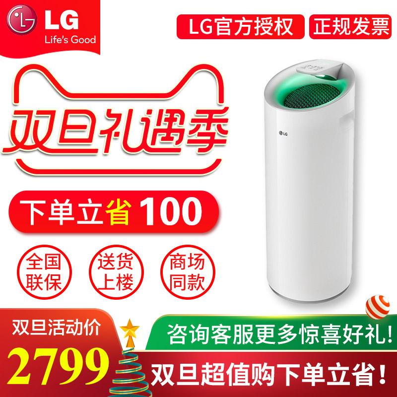 LG 空气净化器智能家用氧吧卧室负离子除甲醛PM2.5除菌 PS-W309WI