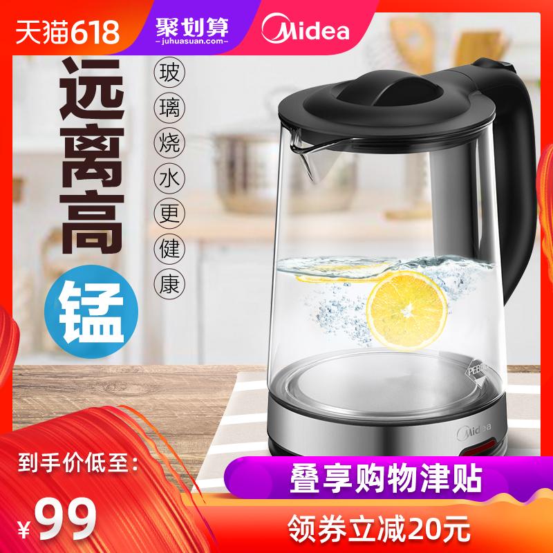 美的玻璃烧水壶电热自动断电家用透明开水壶小型保温一体电热水壶