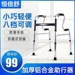 老人代步康复走路助行器残疾人脚骨折下肢训练辅助行走器带轮可推