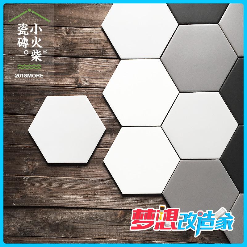 小火柴黑白灰色北欧釉面砖哑光简约厨房卫生间瓷砖六角砖地砖墙砖