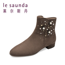 New rivet low heel short retro boots 9T 2401 for Lalesdan in autumn and winter