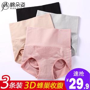 产后收腹塑形高腰收小肚子强力内裤