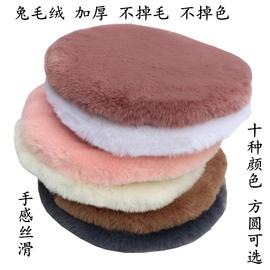 倚澳加厚保暖可爱兔毛绒椅垫凳子毛毛圆垫屁股垫子冬汽车沙发坐垫