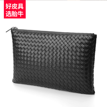 Handbags Male genuine leather handbags braided handbags with wristbands small bags Chao brand underarm envelopes for men's bags