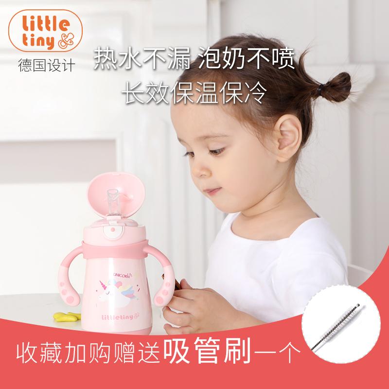 little tiny小怪兽婴儿吸管杯保温吸管学饮杯儿童保温吸管水杯