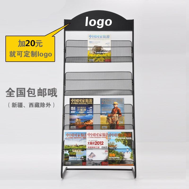 创意书报架铁夹子图书报纸杂志deli资料架架子展架宣传单报刊。
