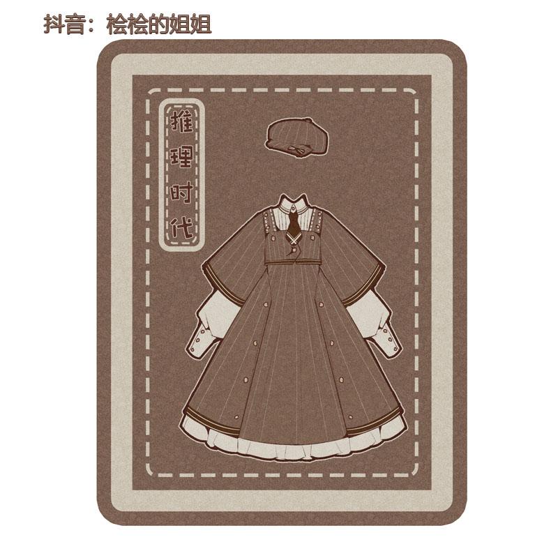 复古lolita全套连衣裙推理时代轻lo