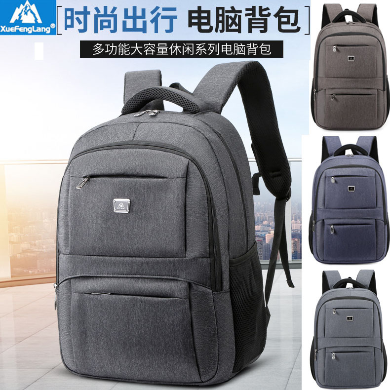 Xuefeng wolf backpack mens and womens business leisure travel bag fashion trend computer bag student schoolbag large capacity