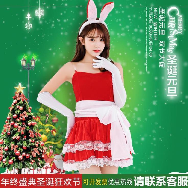 晚会衣公司圣诞晚宴儿童款圣诞节装扮服饰儿童劲舞新潮舞会啦啦队