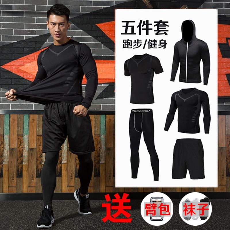 健身服套装男跑步运动速干衣紧身衣训练服篮球晨跑冬季健身房装备