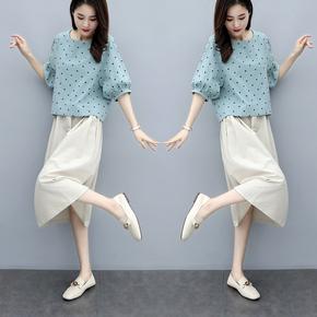 Льняная ткань платье 2019 летний костюм новая девушка наряд корейский большой двор свободный тонкий установите юбка лен два рукава, цена 1525 руб