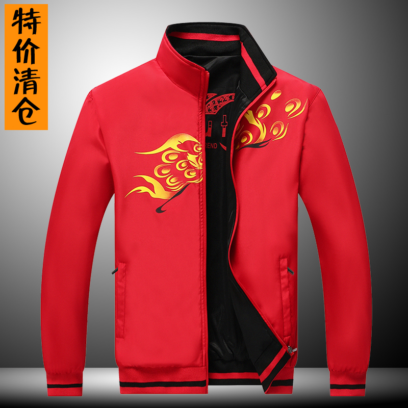 2020 spring and Autumn New Youth Sports Leisure coat double side jacket mens thin large single jacket
