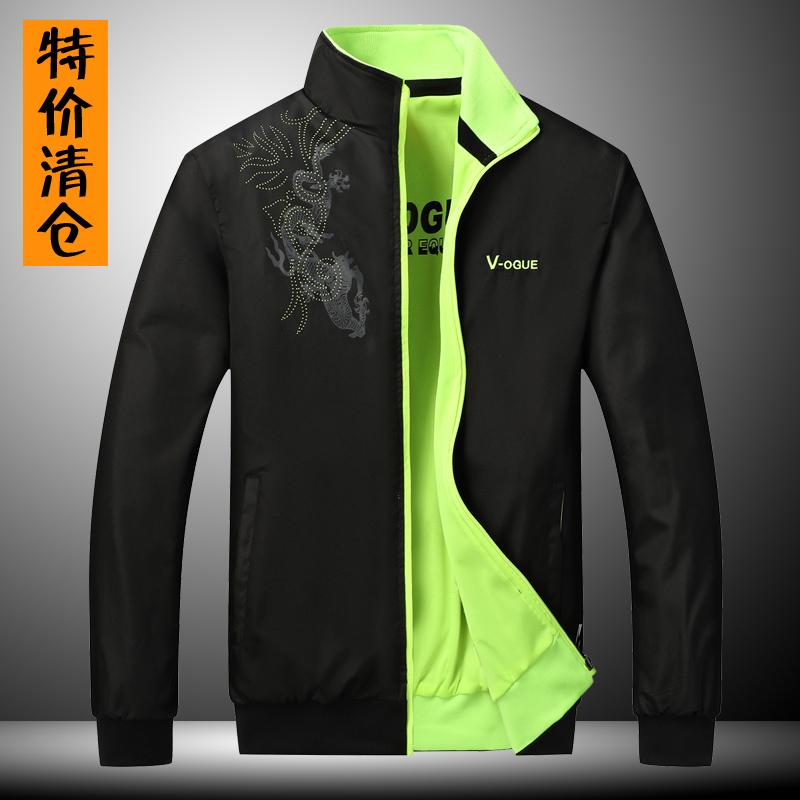 外套男春秋季双面穿休闲夹克运动透气外套大码宽松两面穿男士衣服