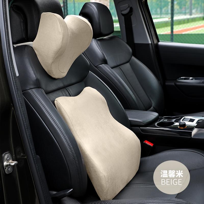 汽车头枕腰靠套装太空记忆棉护颈枕头座椅颈椎靠枕车用品靠垫一对