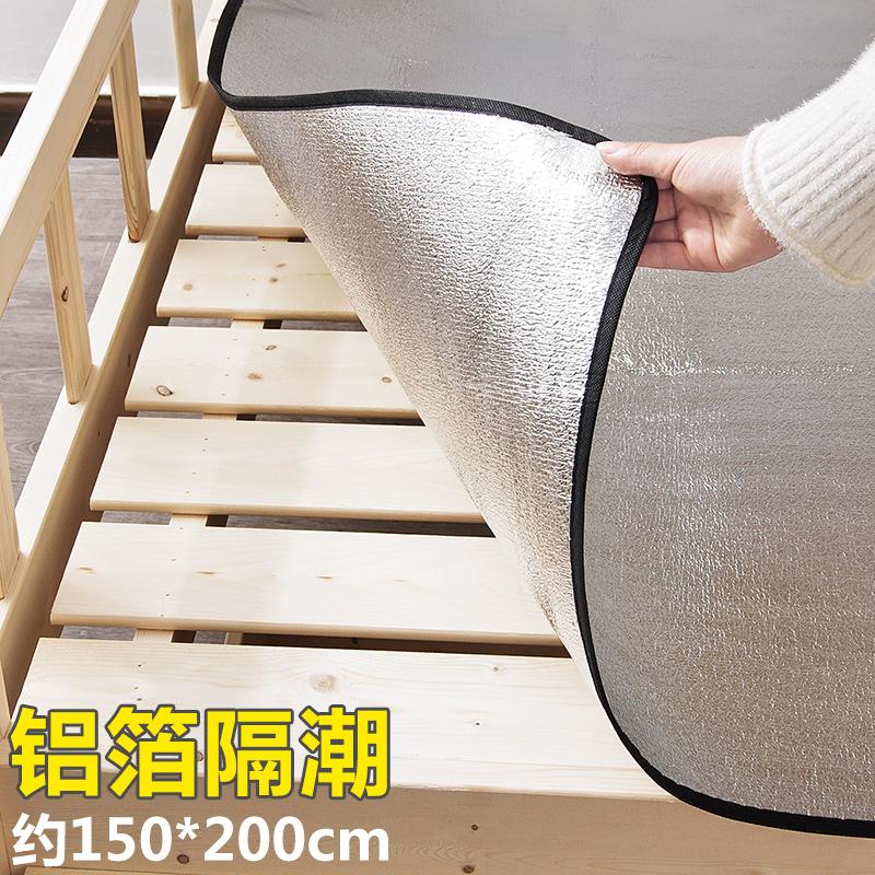 加厚双面铝箔学生宿舍 出租房隔潮床垫可折叠便携免洗睡垫1.5米