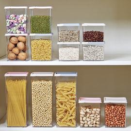 塑料五谷杂粮密封罐厨房食品收纳盒北欧风干果饼干储物罐子收纳罐图片