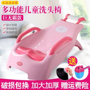 儿童洗头椅婴儿洗头床可折叠调节宝宝洗发椅子小孩洗头躺椅加大号