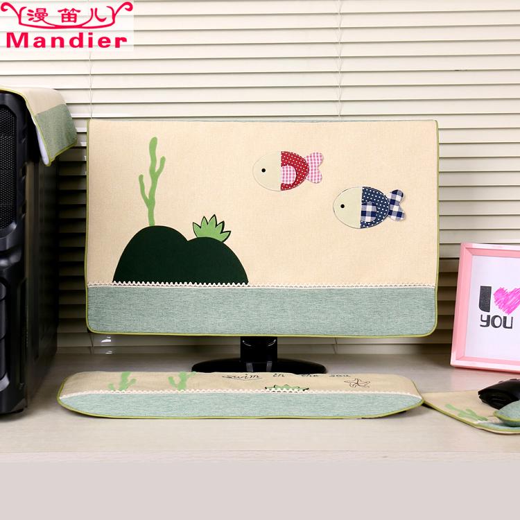 电脑罩电脑防尘盖布台式电脑罩防尘布可爱液晶显示器盖布罩 包邮