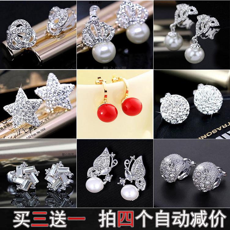 Корейская волна струиться милый не прокалывать уши женские модели мода серьги длинная модель полный алмазов перл ухо клипса кольцо ухо кость небольшой аксессуары