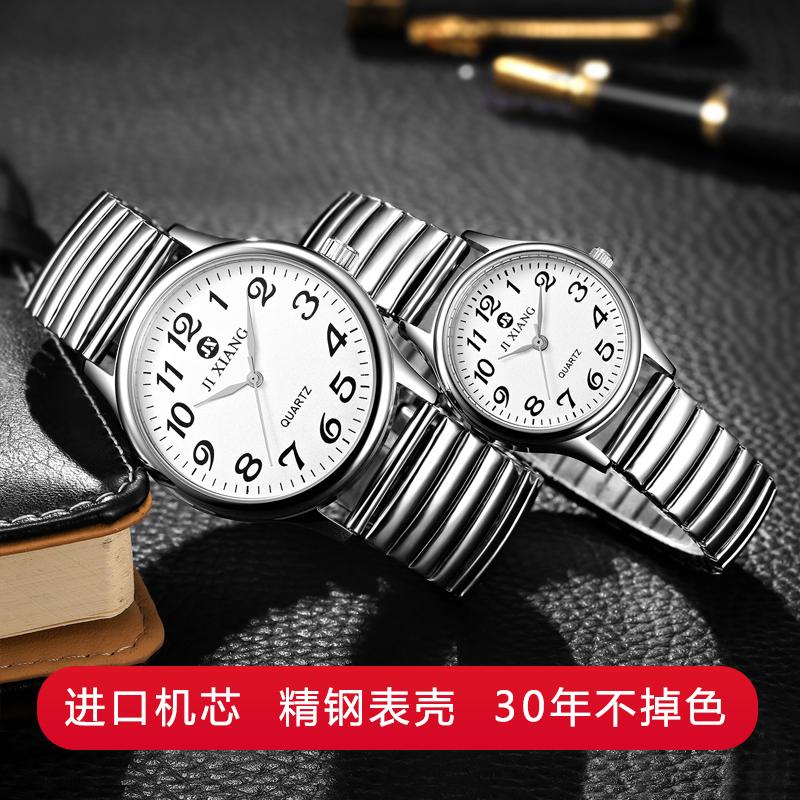 夜の光の大きい数字の防水の鋼板のスプリングの緩い弾力性の時計の男性の中高年の腕時計の女性の老人は男性の金を表します