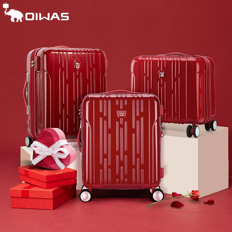 爱华仕结婚陪嫁拉杆箱女20寸大红色新娘行李箱24寸婚庆嫁妆旅行箱图片