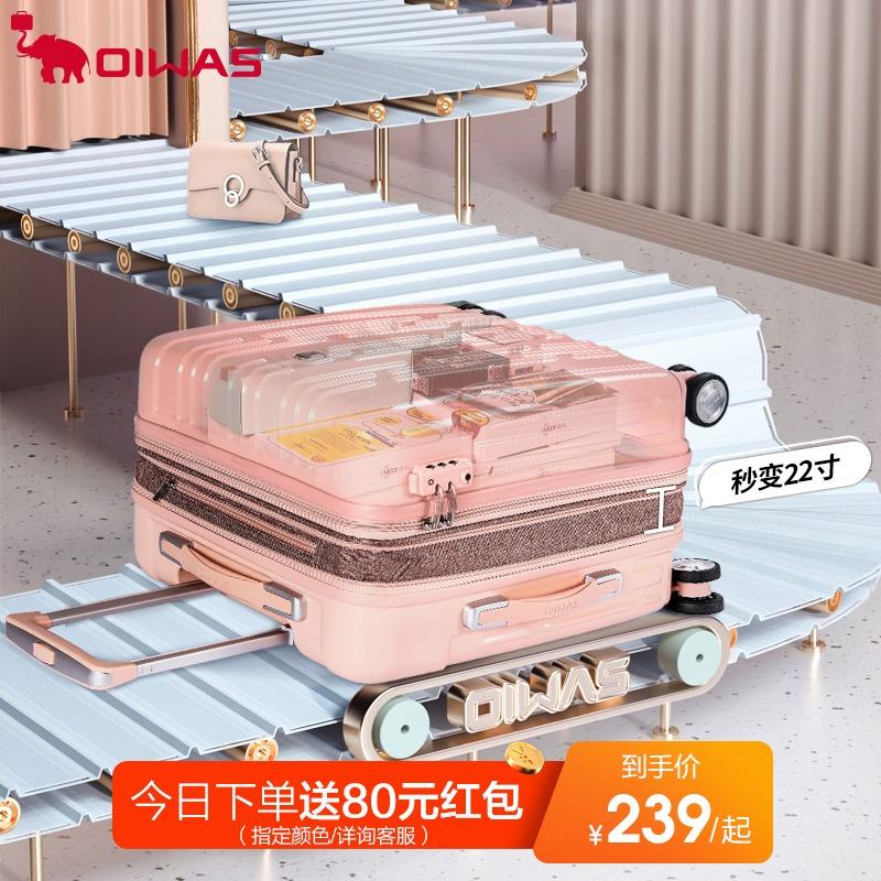 爱华仕万向轮拉杆箱20寸登机行李箱ins24寸密码旅行箱女小型箱子图片