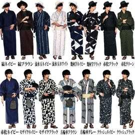 日本传统男士和服浴衣睡衣火花大会武士款日系家居服 和服配腰带图片