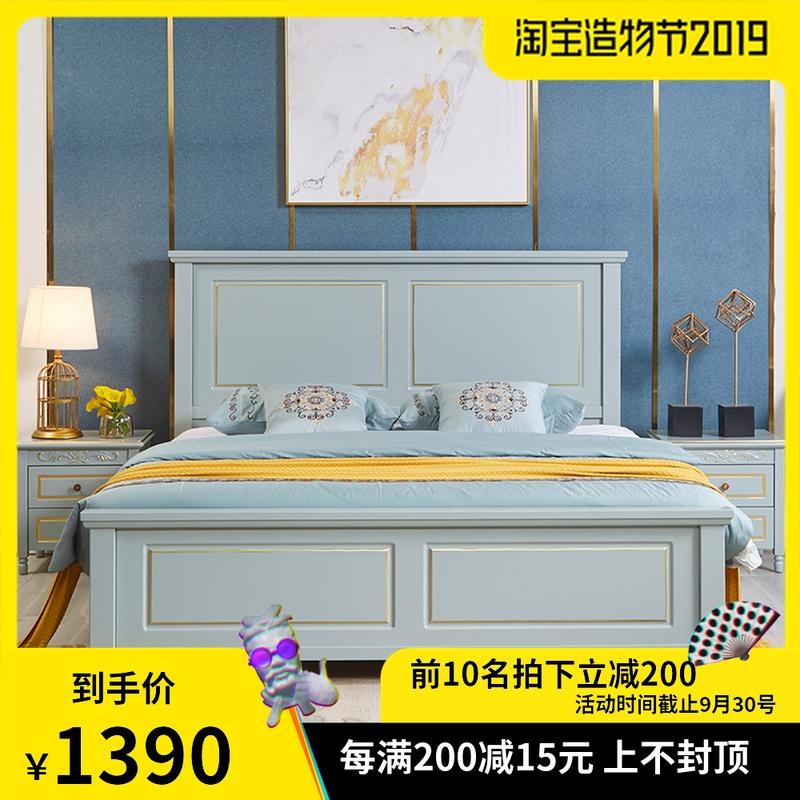 美式实木床1.8米双人床 主卧床高级灰轻奢1.5米单人床 卧室家具限10000张券