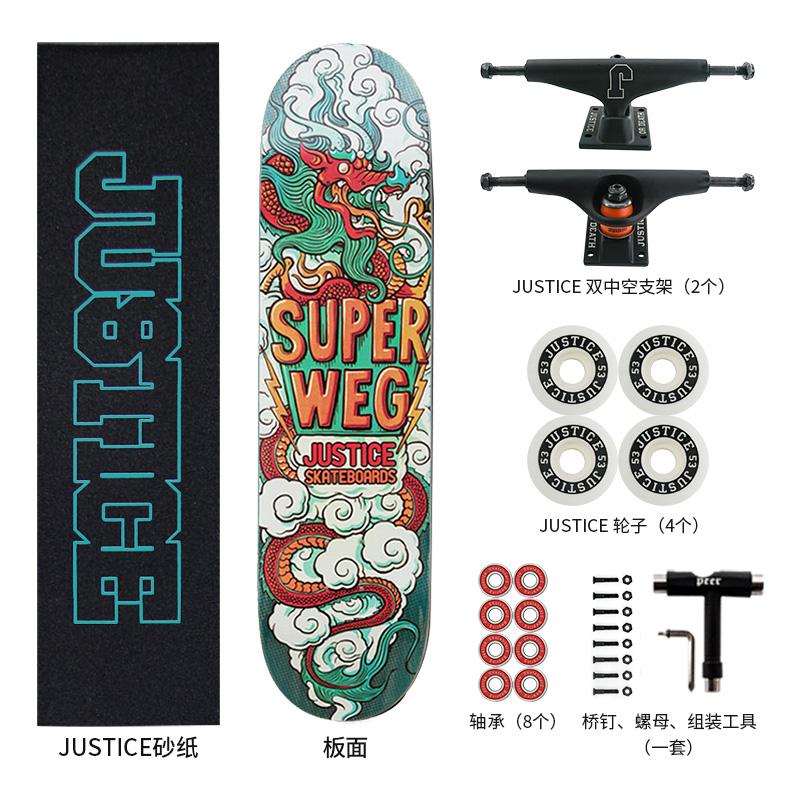 沸点justice f系列初学者四轮滑板12月01日最新优惠