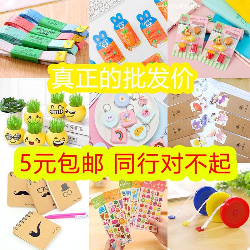 儿童奖品创意礼物幼儿园小学生生日奖励全班文具伴手实用礼品批蕟