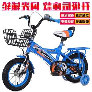 新款儿童自行车12寸14寸18寸20寸男孩女孩品单车童车脚踏车
