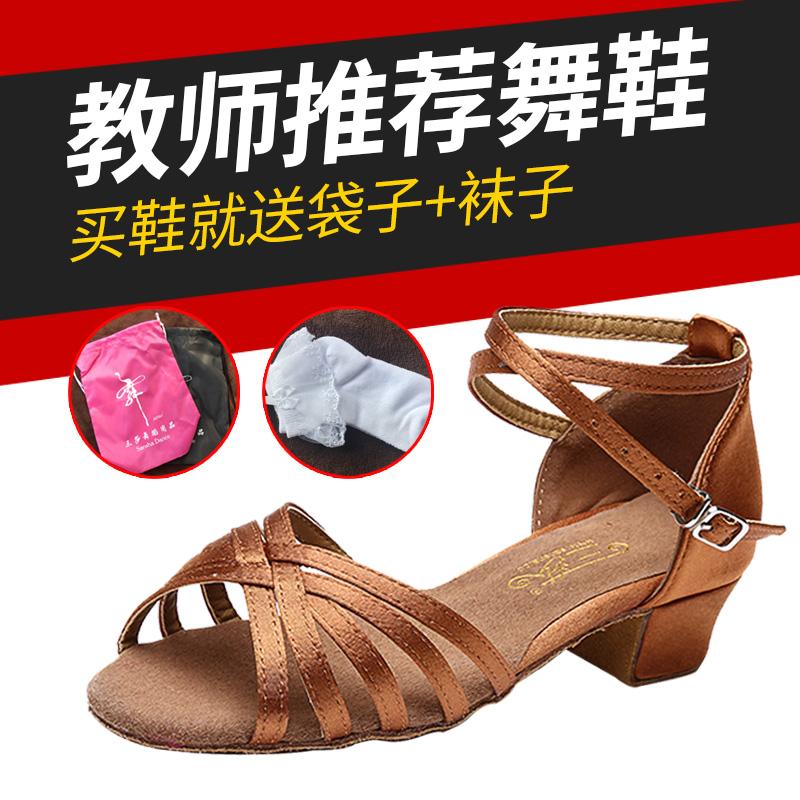 Танцевальная обувь Артикул 44966262974