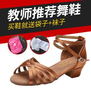 三莎正品女孩儿童拉丁舞鞋女童国标舞鞋少儿拉丁鞋女软底舞蹈鞋