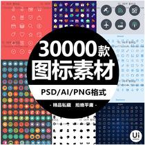 mac毛筆書法大全下載設計素材庫中文英文日文字體包idaicdrps
