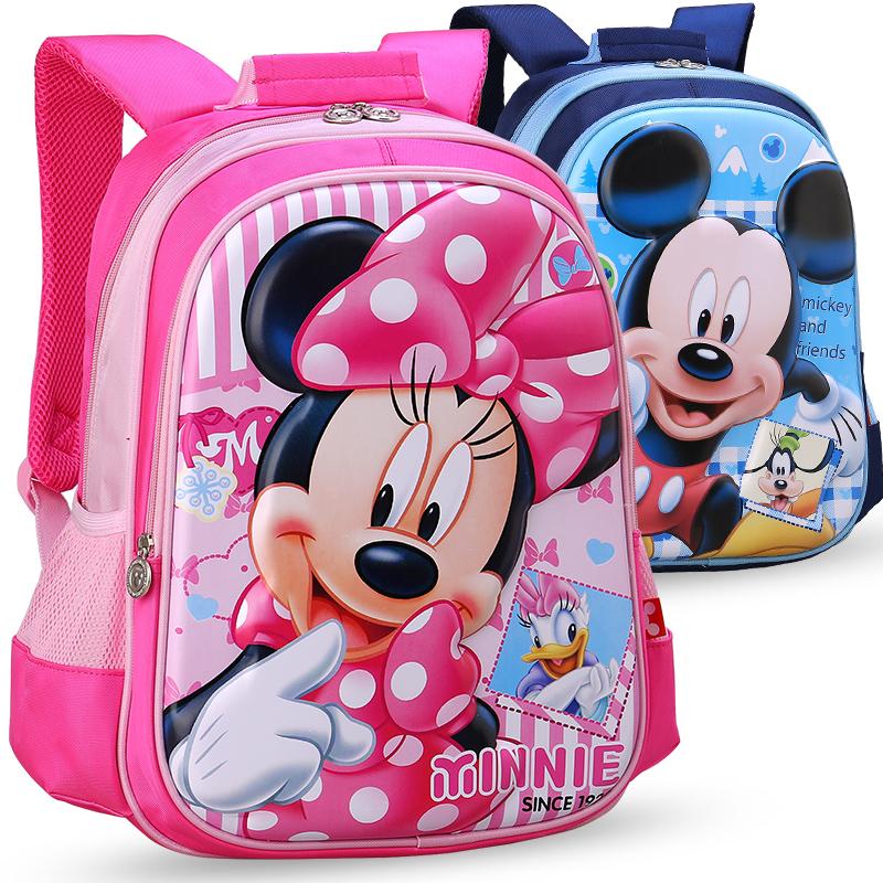 迪士尼書包小學生男孩1~3一5年級米奇米妮女孩背包男童兒童迪斯尼