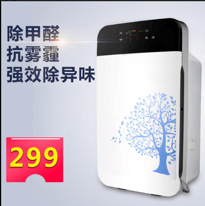 [斯信电器专营店空气净化器]齐家KJF-605 空气净化器PM2月销量2件仅售299元