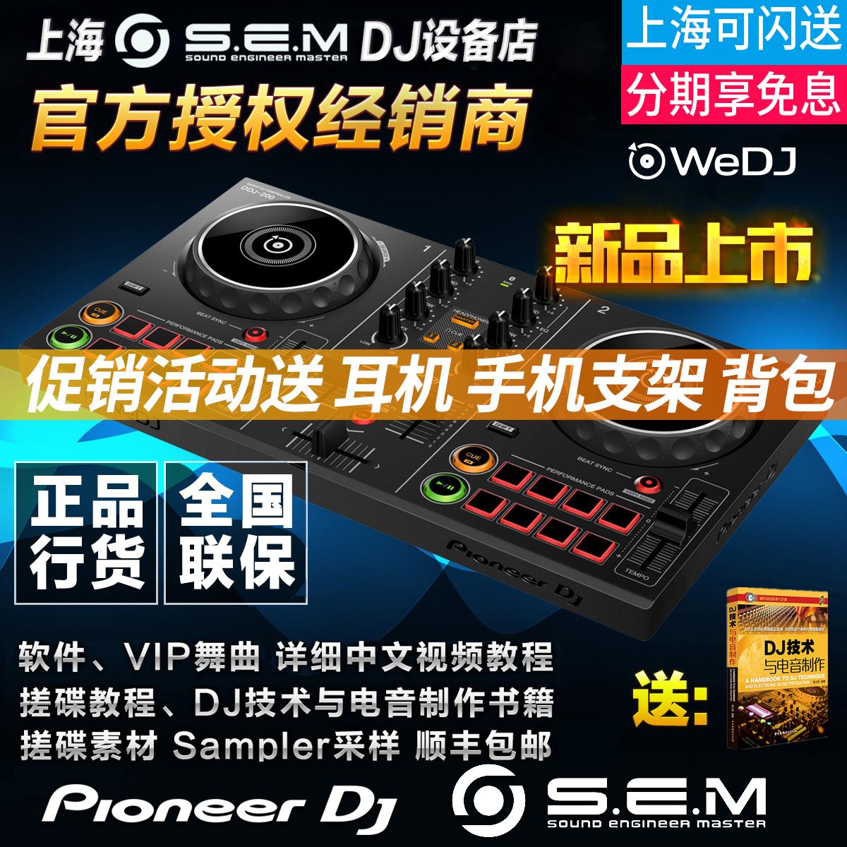 DJ установки / микшеры Артикул 597605364486