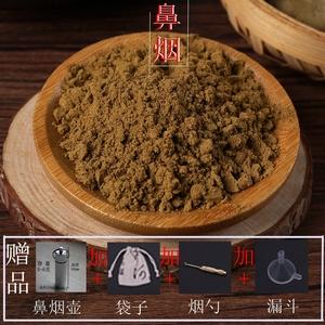 宫廷匠人老北京鼻烟壶