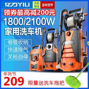 亿力洗车高压水泵洗车机220v家用自动大功率便携洗车器水枪清洗机价格
