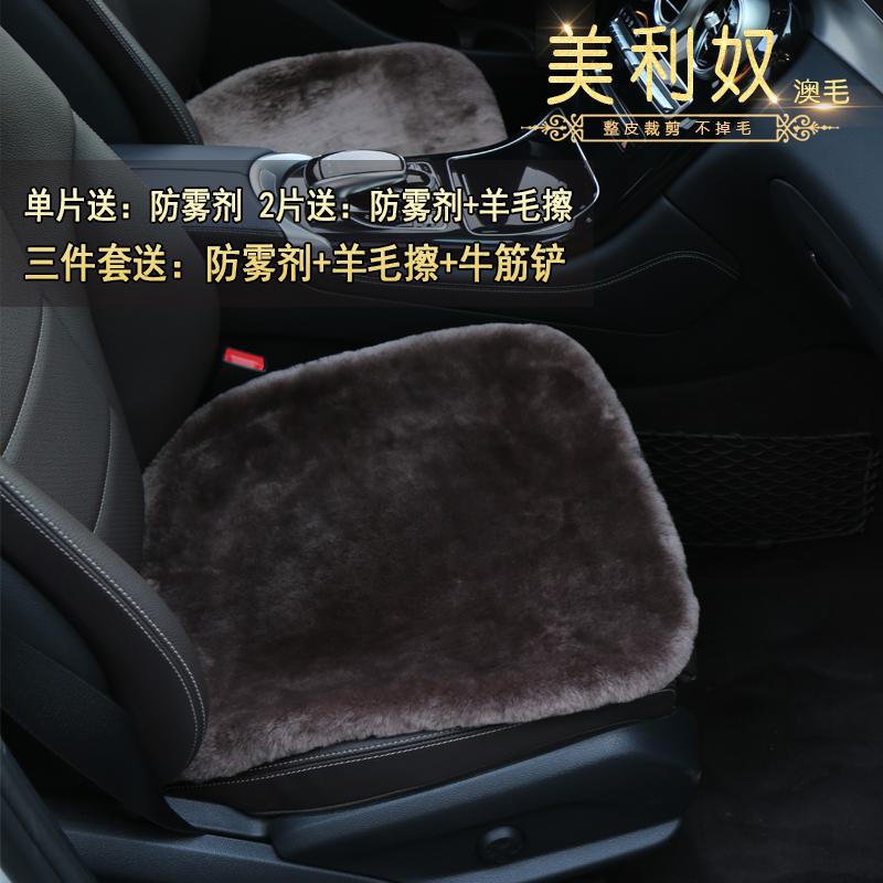 汽车坐垫冬季短毛绒纯羊毛座垫羊剪绒皮毛一体无靠背三件套单片