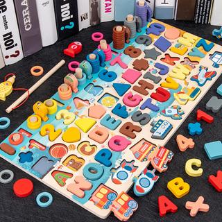 幼儿童数字积木拼图玩具宝宝早教益智力开发动脑1-2岁半3男孩女孩