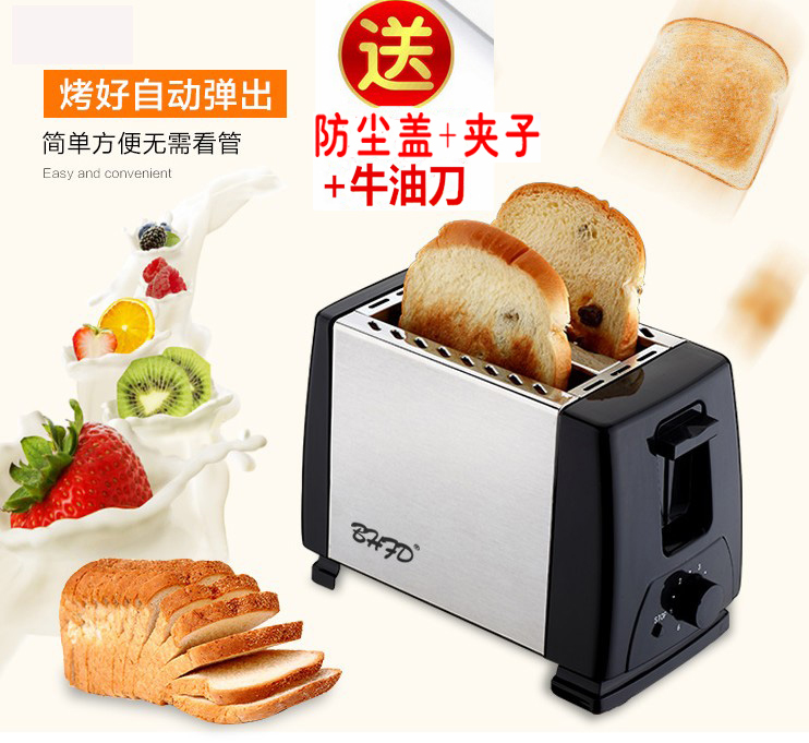Bhfd bh-002 toaster breakfast machine 2 toaster toaster driver bread slicing oven small oven