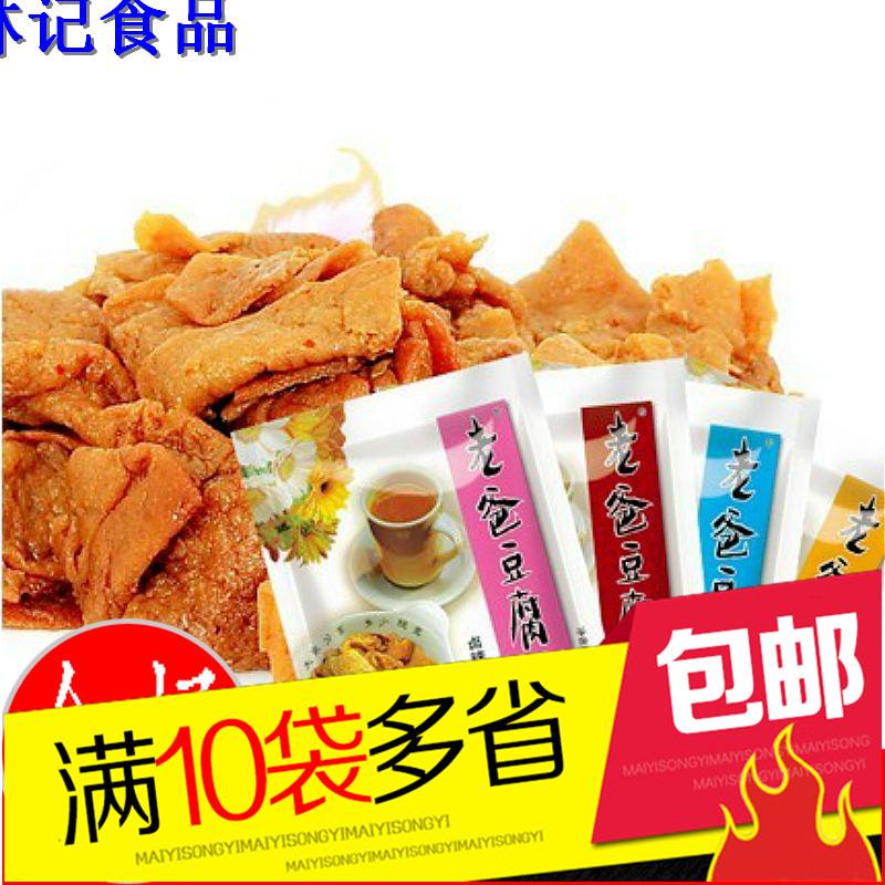 温州特产老爸豆干100g*1袋装豆腐干豆腐干多个口味可以选择