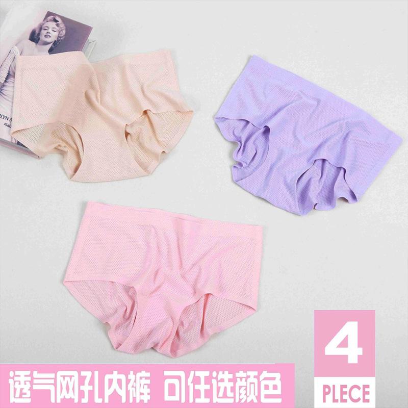 4 pairs of ultra-thin ice silk seamless underwear womens large size fat mm200kg medium high waist sexy briefs