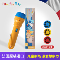 French moulinroty mo Lanjo bedtime Story projection Flashlight childrens early education cartoon learning Machine