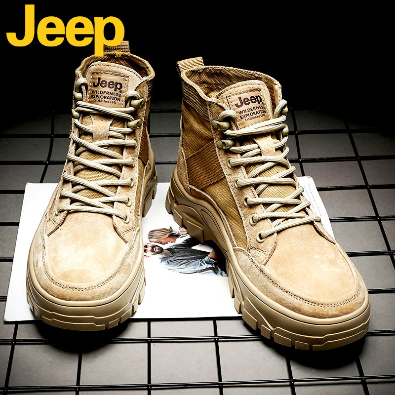 JEEP Jeep Martin boots men's high-top shoes men's trendy shoes British style autumn and winter plus fleece tooling snow boots