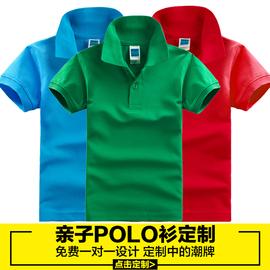 童装男女夏白红色大童T恤短袖T恤儿童纯棉定制polo衫短袖T恤LOG